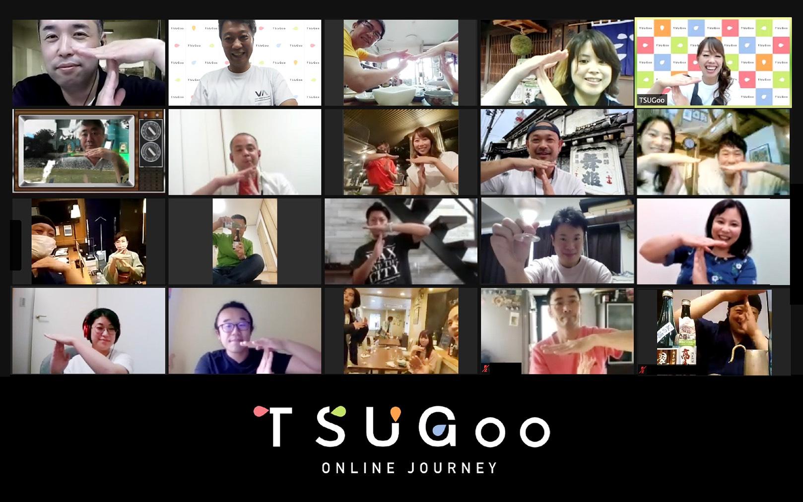 tsugoo集合写真
